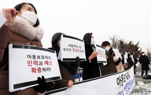 [사진]'아동의 죽음, 복지부 장관과 경찰청장에게 묻는다'