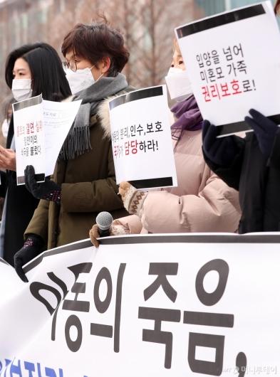 [사진]'입양 아동 보호, 국가가 나서 보호하라'