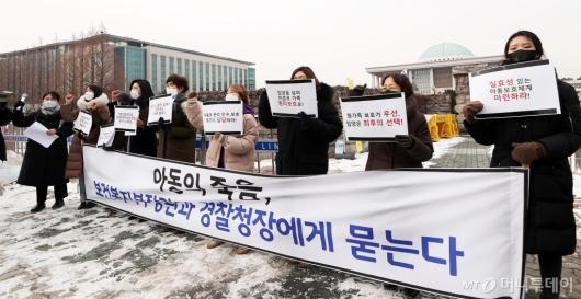 [사진]국회 앞 피켓들고 나선 아동인권단체