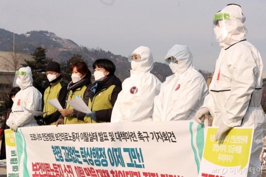 [사진]방호복 입고 나선 간호사들