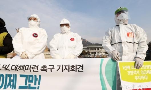 [사진]코로나19 전담병원 간호사들의 목소리