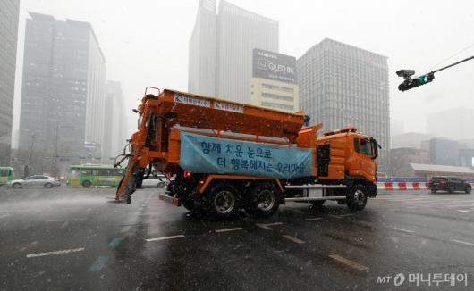 [사진]제설작업 시작한 서울시
