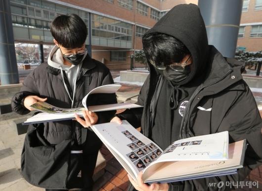[사진]졸업앨범 확인하는 학생들