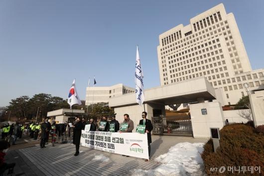 [사진]대법원 앞 무죄석방 촉구 기자회견