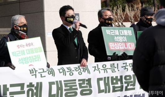 [사진]박근혜 전 대통령 운명의 날