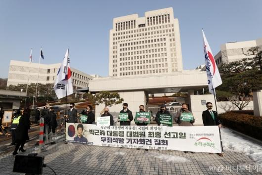 [사진]박 전 대통령 지지자들, 무죄석방 촉구 기자회견