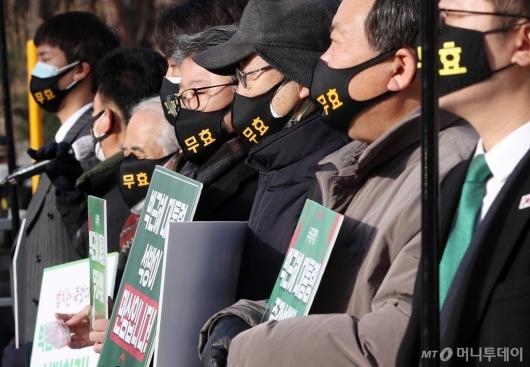 [사진]탄핵 무효 외치는 박 전 대통령 지지자들