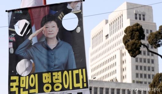 [사진]박근혜 전 대통령 총 형량 징역 22년형 선고