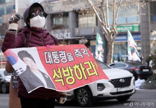 [사진]선고 후에도 석방 외치는 박 전 대통령 지지자들