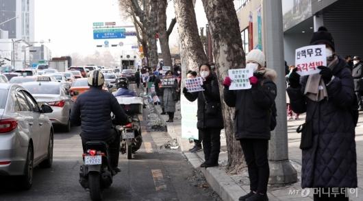 [사진]대법원 앞 거리 시위하는 지지자들