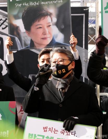 [사진]박 전 대통령 징역 22년 선고, 발언하는 조원진