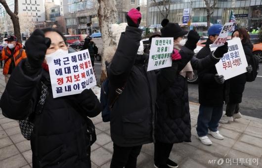 [사진]구호 외치는 박 전 대통령 지지자들