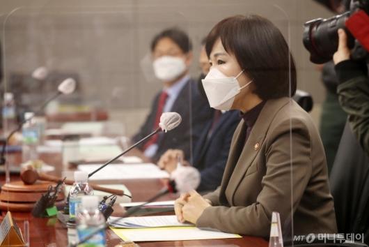 [사진]국민권익위, 설 앞두고 선물가액 상향 논의