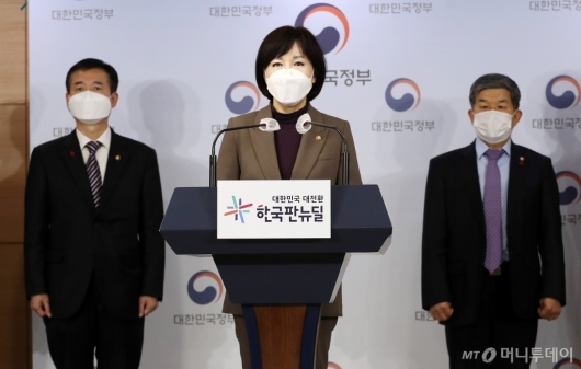 [사진]올해 설 농수산 선물 상한액 20만원으로 상향
