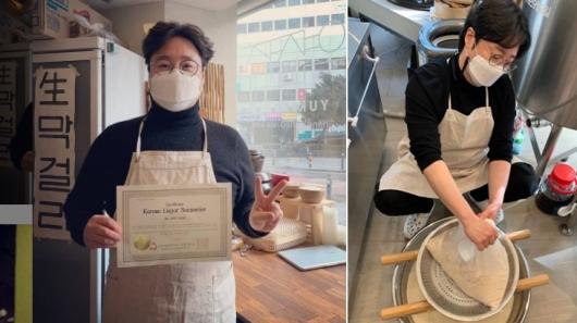 [단독]류담, 작년 5월 비연예인과 재혼…아내는 '미쉐린' 식당 대표 딸