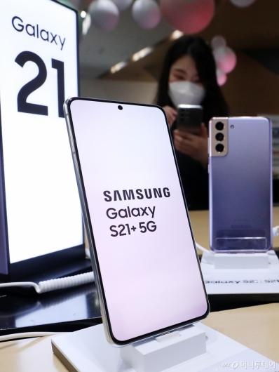 [사진]삼성전자, 갤럭시 시리즈 'S21' 공개