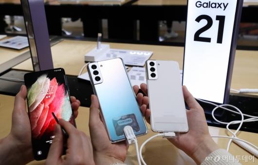 [사진]삼성전자, 갤럭시 s21 시리즈 3종 공개