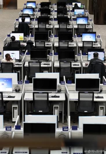 [사진]국립중앙도서관 디지털도서관 운영 재개