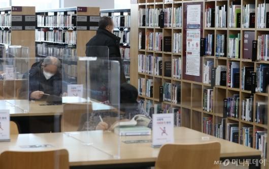 [사진]오늘부터 국립중앙도서관 운영 재개