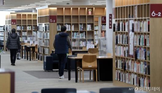 [사진]오늘부터 국립중앙도서관 재개관