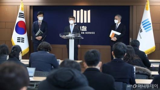 [사진]세월호 특수단, 최종 수사 결과 발표