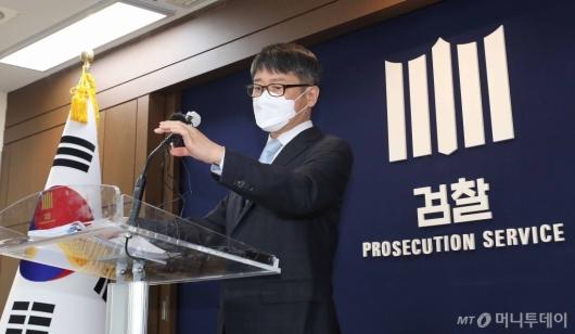 [사진]檢 세월호특수단, 1년2개월 수사 결과 발표