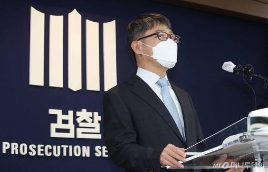 [사진]세월호 참사 수사 결과 발표하는 임관혁 단장