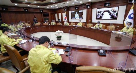 [사진]비상경제 중앙대책본부회의