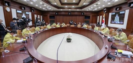 [사진]비상경제 중대본 회의