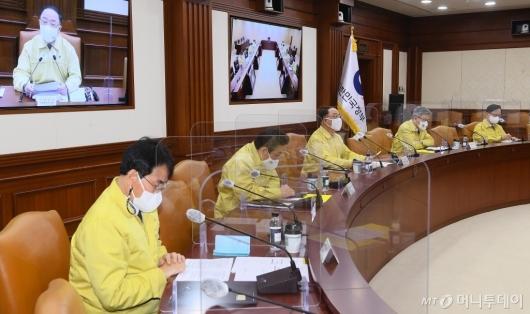 [사진]비상경제 중앙대책본부 회의