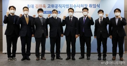 [사진]김진욱 초대 공수처장 취임