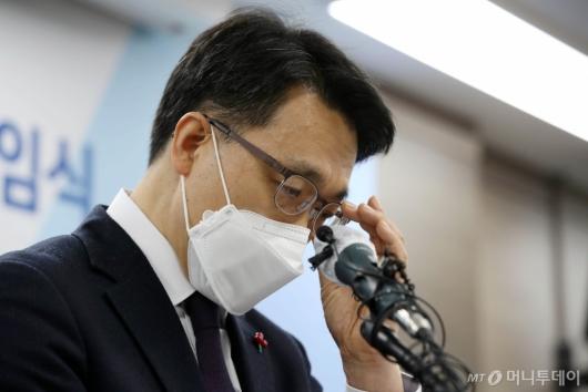 [사진]취임사하는 김진욱 공수처장