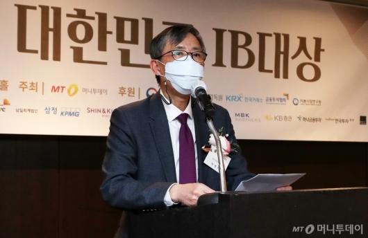 [사진]박영석 자본시장연구원장, 대한민국 IB대상 심사총평