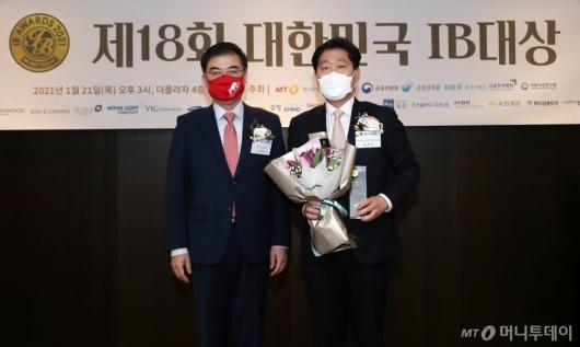 [사진]하나금융투자, 대한민국 IB대상 최우수 부동산금융 리더