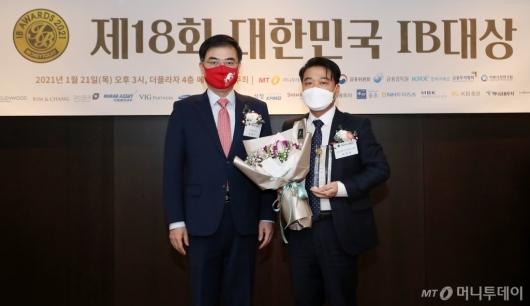 [사진]신한금융투자, 대한민국 IB대상 최우수 IB혁신상