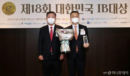 [사진]법무법인 광장, 대한민국 IB대상 최우수 M&A 주관사