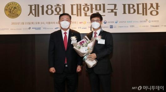 [사진]삼일회계법인, 대한민국 IB대상 최우수 M&A 주관사