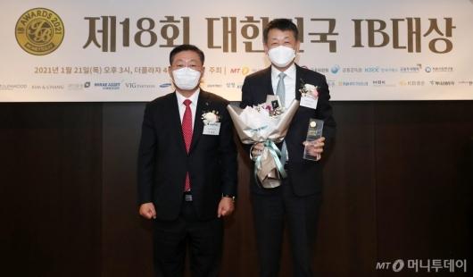 [사진]MBK파트너스, 대한민국 IB대상 최우수 PEF펀드레이징 리더