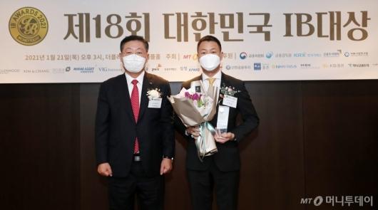 [사진]VIG파트너스, 대한민국 IB대상 최우수 PMI 리더 선정