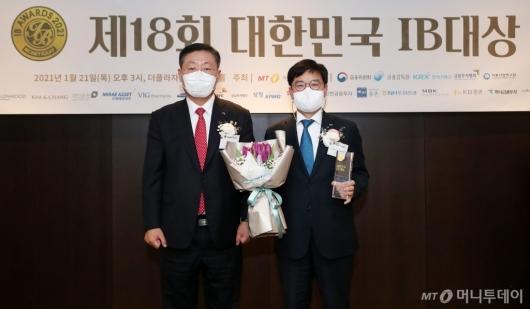 [사진]삼정KPMG, 대한민국 IB대상 최우수 회계자문 선정