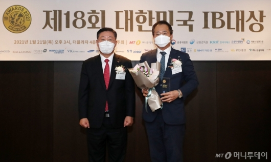 [사진]법무법인 율촌, 대한민국 IB대상 최우수 법률자문