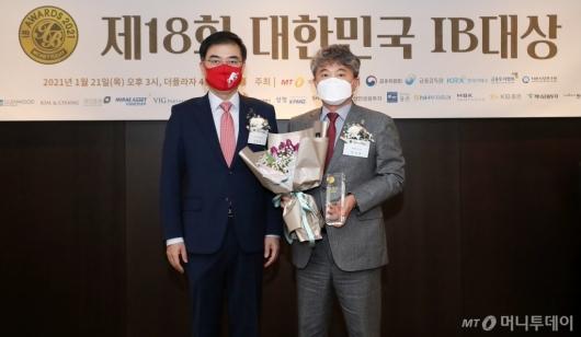 [사진]KB증권, 대한민국 IB대상 최우수 DCM 주관사 선정