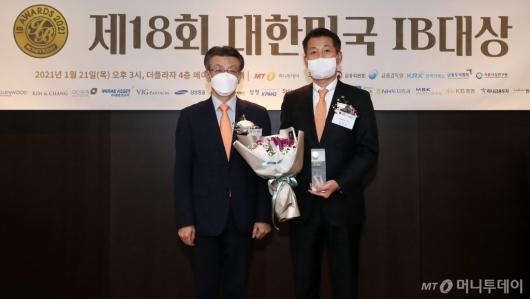 [사진]미래에셋대우, 대한민국 IB대상 최우수 주관사
