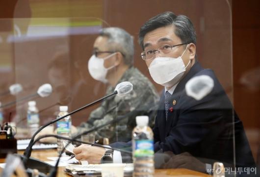 [사진]발언하는 서욱 장관