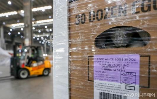 [사진]국내 도착한 미국산 계란