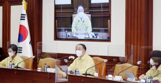 [사진]비상경제 중대본 회의 겸 혁신성장전략 회의
