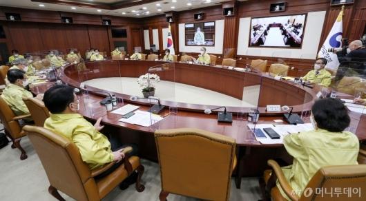 [사진]비상경제중앙대책본부회의
