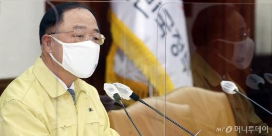 [사진]비상경제중대본회의 발언하는 홍남기