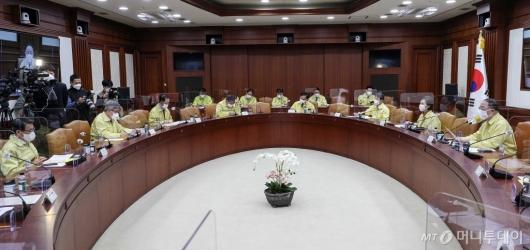 [사진]비상경제중대본회의 및 혁신성장전략회의
