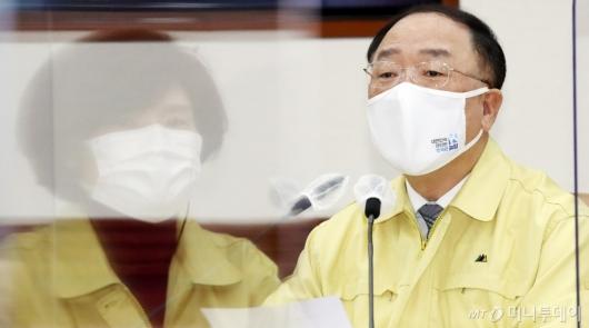 [사진]비상경제중대본회의 주재하는 홍남기